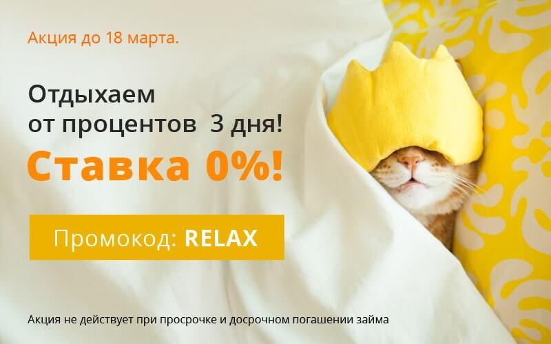 быстрые займы на карту маэстро vsemikrozaymy.ru